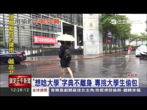 社區道場活動媒體教學06 上人開示志工早會連線来源: YouTube · 时长: 12 分钟1 秒