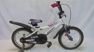 Ardis Star R16 Обзор,цена детского велосипеда