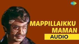 Mappillaikku Maman Audio Song Netrikkann Rajinikanth Malaysia Vasudevan P Susheela