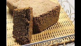 Чёрный   вкусный  ржаной хлеб на солоде в духовке.