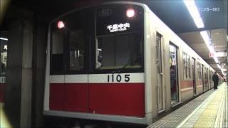 【大阪市営地下鉄 中央線】 1100型 動物園前発着