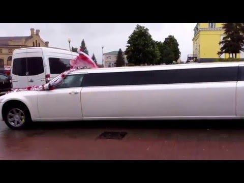 Лимузин в Бирюче