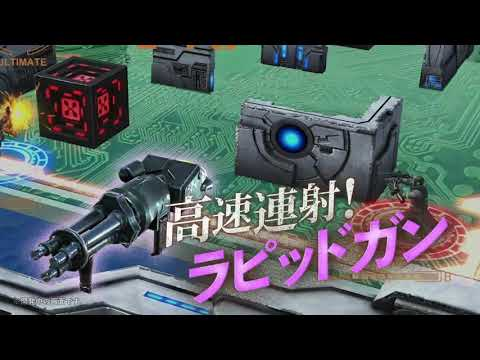 Synaptic Drive Shooting Game's Trailer Highlights Weapons, Characters