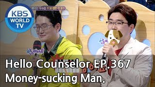 37-year-old money-sucking son. A talented unemployed man.[Hello Counselor Sub: ENG,THA/2018.06.04]