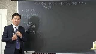 20201018 강북동부교회 주일1부 '하나님의…