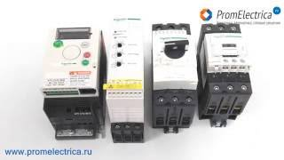 Управление электродвигателями, ATV12H018M2 Преобразователь частоты 220В(, 2016-06-08T12:48:18.000Z)