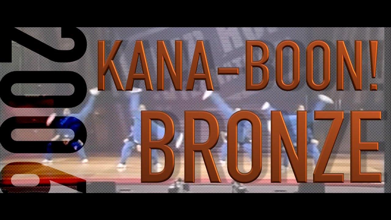 Download KANA-BOON! - Japan (Bronze Medalist Varsity Division) at HHI 2006 World Finals!