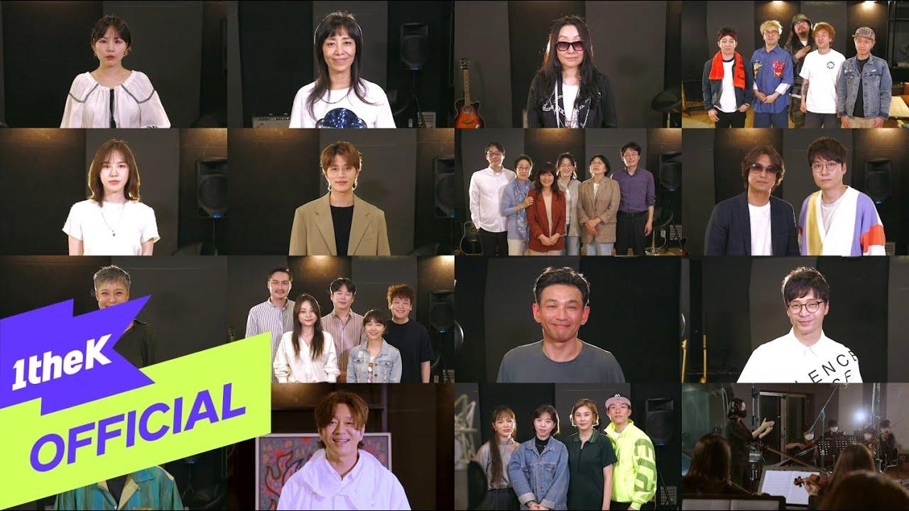 [MV] Various Artist _ Morning Dew(아침이슬)
