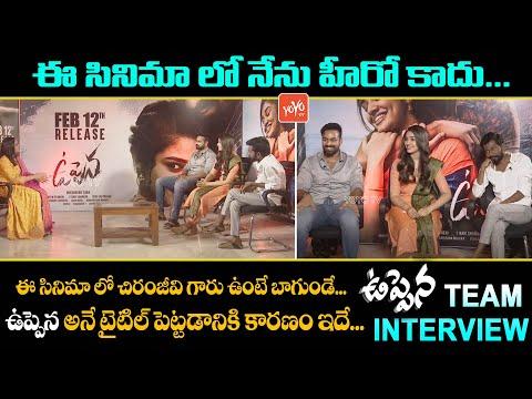 uppena-movie-team-exclusive-interview- -panja-vaisshnav-tej- -krithi-shetty- -buchi-babu- -yoyo-tv