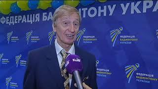 Бадмінтон Кубок України2018
