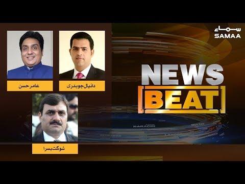 Siyasi Match | News Beat | Paras Jahanzeb | 16 June 2019