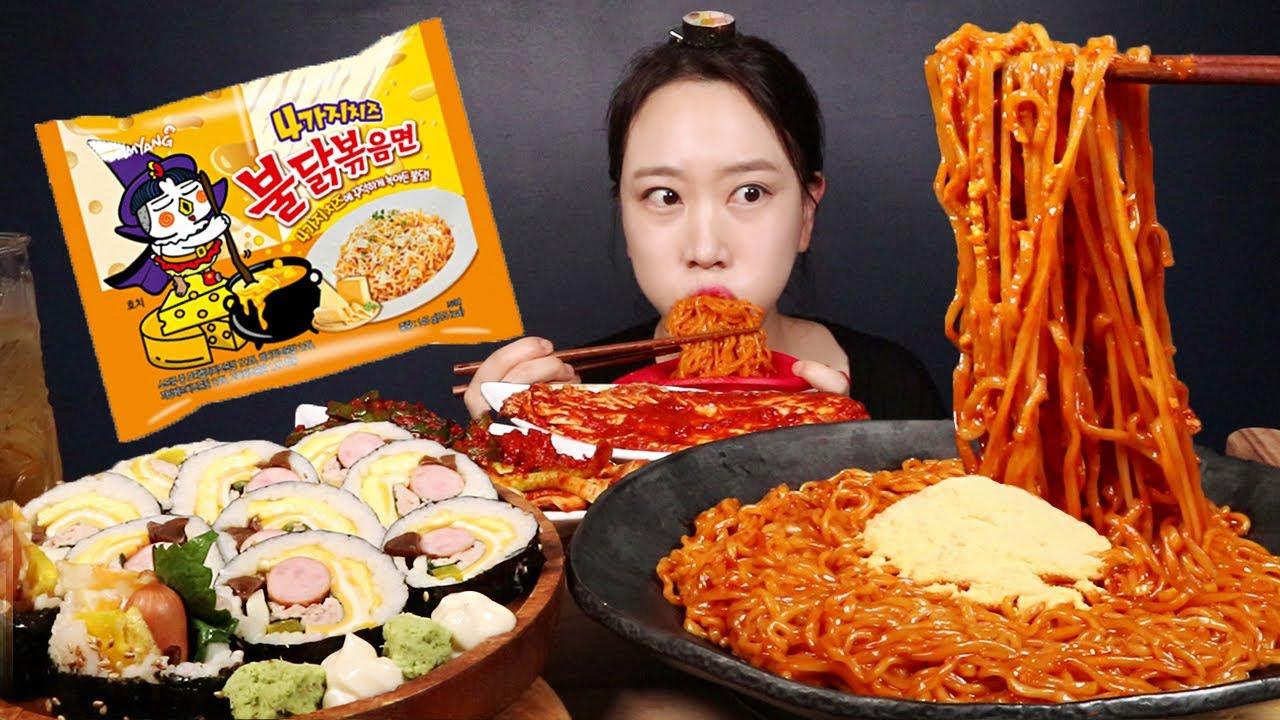 4가지치즈불닭볶음면🍝4가지치즈김밥 Cheese Buldak Fire Noodles & giambap MUKBANG