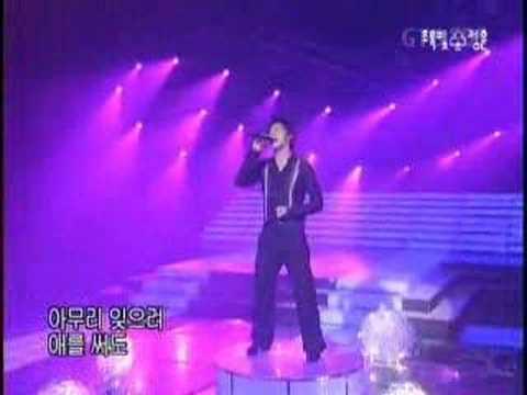 Kim Jeong Hoon 20040905 SBS UN Remember