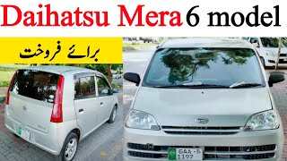 Daihatsu Mira 2006 model for sale | used cars for sale in pakistan | Shan Seller