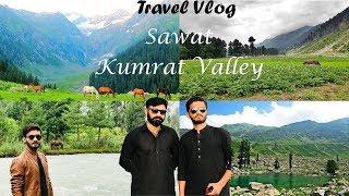 VLOG #1-MY FIRST VLOG | TOUR TO SAWAT | KUMRAT VALLEY (Islamabad to Mangora) | FAISAL UMAR- (PART 1)