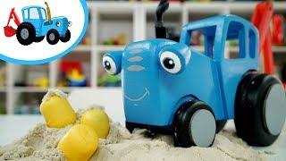 КАК СИНИЙ ТРАКТОР КЛАД ИСКАЛ - Видео для детей малышей про #СинийТрактор