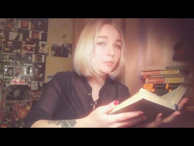 Изображение предпросмотра прочтения – ИринаОмельченко читает произведение «Она была прекрасна, как мечта..» М.Ю.Лермонтова