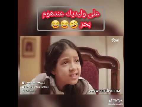 😂Souhlifa S2 - Al Aoula #RamadanKarim🕋❤