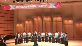 Dynamic Youth Chorale -DYC Philippines. 2017 President's Cup Chorus Competition Taiwan. CHAMPION