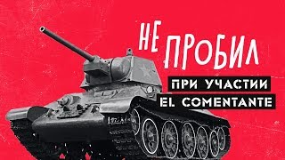 Т-34 - ОБЗОР ФИЛЬМА. При участии EL COMENTANTE.