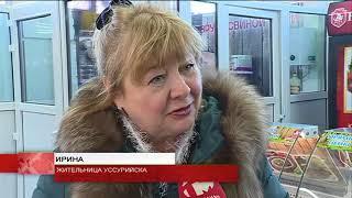 """Магазин """"никольск"""" снизил цены в День выборов"""