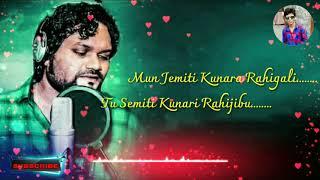 Bhanga Hrudaya full Song and lyrics//Humane Sagar//Odia Sad song//(Tu Jemiti Bhangi Delu Mo Hrudaya)