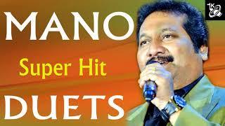 MANO DUETS | MANO LOVE SONGS | MANO HITS |TAMIL CINEMA SONGS /MANO MELODY TAMIL SONGS /AUDIO JUKEBOX