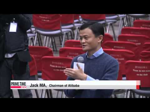 Alibaba′s Jack Ma spins U.S. lawsuit into opportunity   마윈 알리바바 회장, 미국 집단소송 사태 적