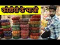 Bangles Wholesale Market ! World Famous Bangles ! Best Place For Business Purpose ! churi market