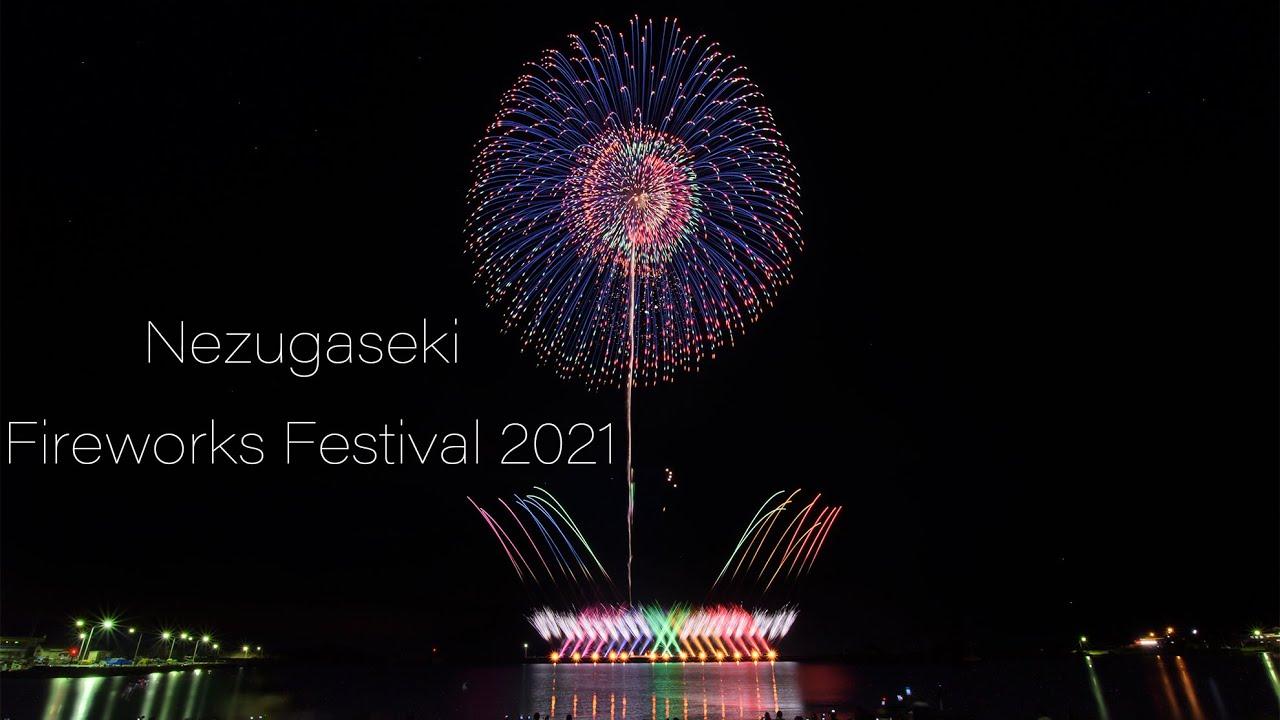 [5K50p UHD]Nezugaseki Fireworks festival 2021[Yamagata Japan] 鼠ヶ関海の安全祈願花火大会
