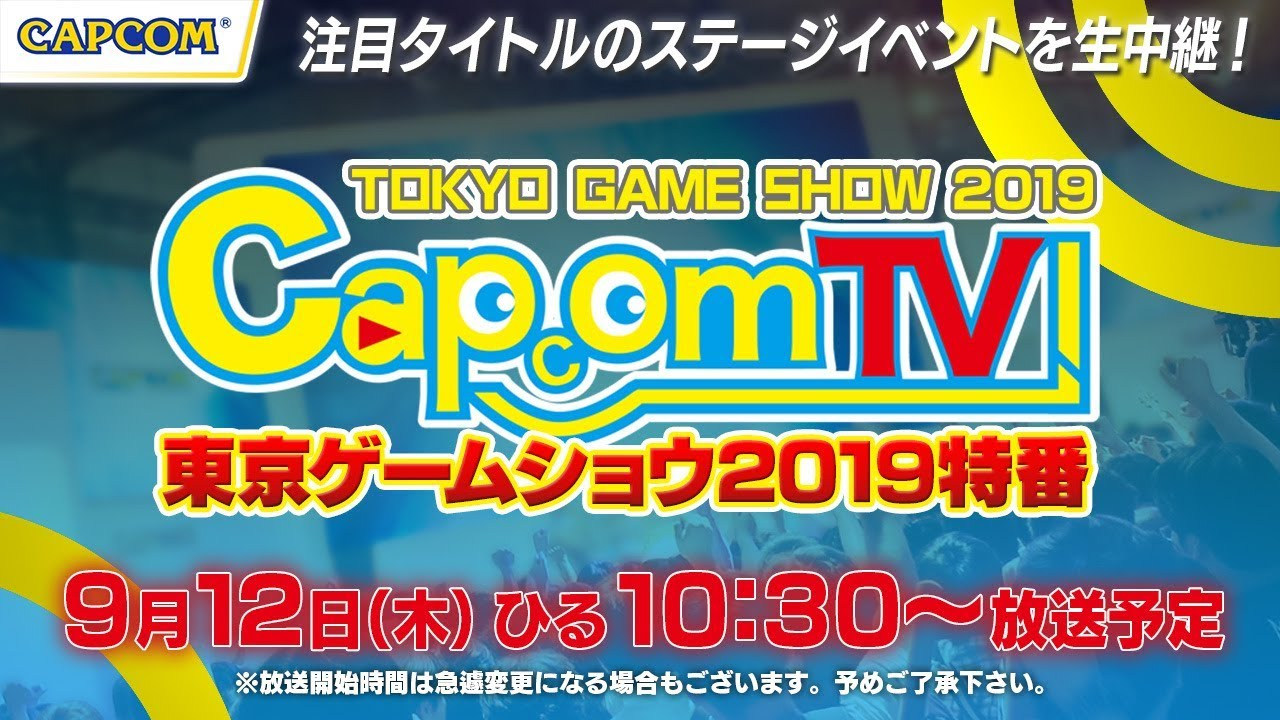 Tokyo Game Show 2019: How to Watch and What to Expect from