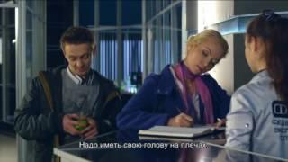 "Ваня и Оксана (вырезка из сериала ""След"", серия ""Бал невест"") ""А замуж?"""
