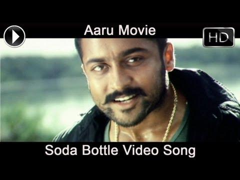 Aaru Movie  Soda Bottle   Song