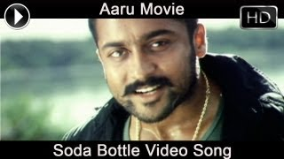 Aaru Movie | Soda Bottle | Video Song