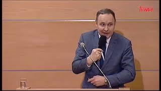 Konferencja w WSKSiM: Jarosław Łuba – Główny Specjalista Departamentu BiZK w Ministerstwie Energii