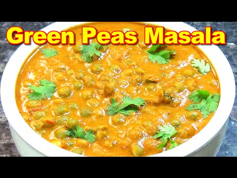 Green Peas Masala Recipe in Tamil | பட்டாணி குருமா
