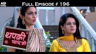 Thapki Pyar Ki - 6th January 2016 - थपकी प्यार की - Full Episode (HD)