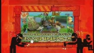 http://www.enterbrain.co.jp/fwd/ 10月号のカバーゲームは『モンハン日...
