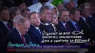 Питерская мафия...