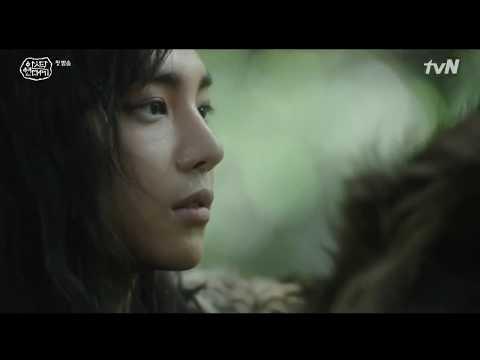 [ENG SUB] Arthdal Chronicles EP.01 - ONE/Jung Jaewon As Young TaGon Part 2 CUT