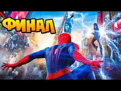 ЮТУБ ЗАБАНИЛ СТРИМ !!! ПОЧЕМУ? ФИНАЛЬНОЕ ПРОХОЖДЕНИЕ ЧЕЛОВЕКА-ПАУКА | Spider-Man (2018)