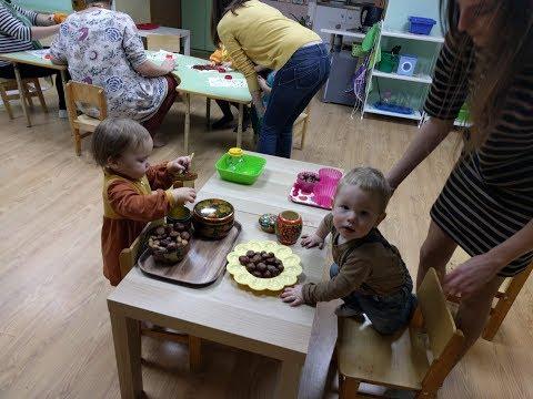 """Занятия в группе """"Мама+Я"""" дети 2-3 года"""
