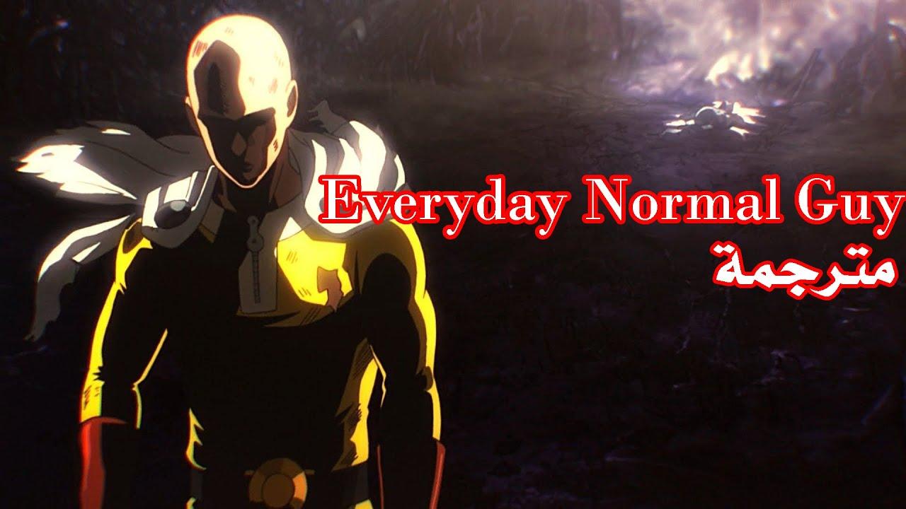 اغنية مترجمة   One Punch Man AMV - Everyday Normal Guy 2 ...