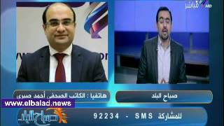 أحمد صبري: تنقية البطاقات التموينية تضمن وصول الدعم لمستحقيه.. والانتهاء منها نهاية الشهر الجاري.. فيديو