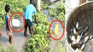 মাছ ধরার আজব কৌশল..দেখুন যেভাবে পাইপ ও ড্রাম দিয়ে মাছ ধরলো !!