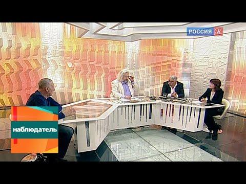Андрей Смирнов, Константин Смирнов и Ирина Изволова. Эфир от 08.05.2013