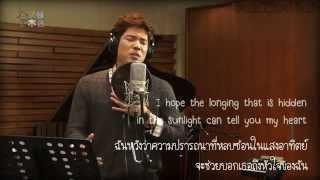 [iamThaiSub] 2AM Changmin - Moment (OST) Live @ C-RADIO Idol True Color ep.8 MP3