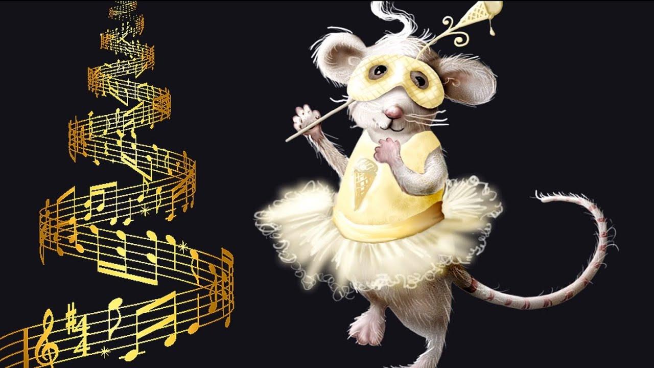 философские поздравления с новым годом крысы факт один