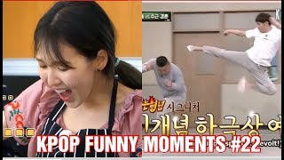 KPOP FUNNY MOMENTS PART 22 (TRY TO NOT LAUGH CHALLENGE)