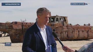 Россиялик журналистлар Мўйноқ туманида